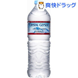 クリスタルガイザー シャスタ産正規輸入品(700mL*24本入)【クリスタルガイザー(Crystal Geyser)】