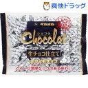 ショコラ生チョコ仕立て ホワイトチョコ(165g)