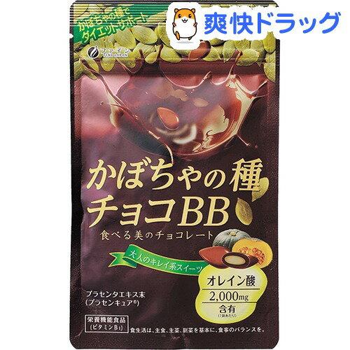 【訳あり】ファイン かぼちゃの種チョコBB(40g)【ファイン】