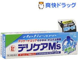 【第3類医薬品】ムヒ デリケアM's(15g)【ムヒ】