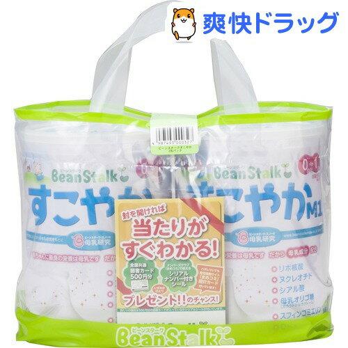 ビーンスターク すこやかM1 大缶(800g*2缶)【ビーンスターク】【送料無料】