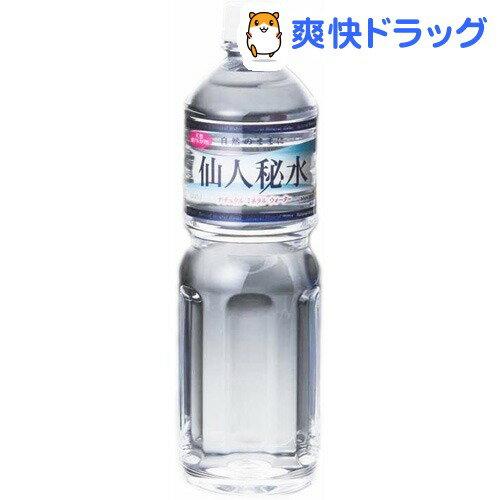 仙人秘水(1L*12本入)[ミネラルウォーター 水 軟水]