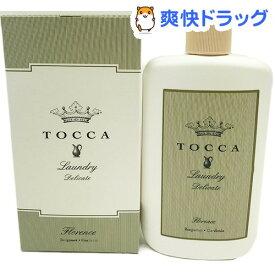 トッカ ランドリーデリケート フローレンス香り(235mL)【TOCCA(トッカ)】