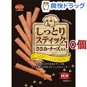 ビタワン君のしっとりスティック ささみ・チーズ入り(100g*10コセット)【ビタワン】