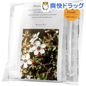Better For マヌカハニースティック MG263+(5g*6本入)