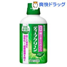 ディープクリーン 薬用液体ハミガキ(350ml)【ディープクリーン】