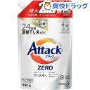 アタックZERO 洗濯洗剤 詰め替え 大サイズ(900g)【atkzr】【アタックZERO】[ゼロ 洗浄 消臭 つめかえ 詰替 液体]