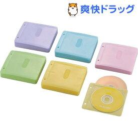 エレコム ブルーレイ・CD・DVD対応不織布ケース CCD-NBWB240ASO(1パック)【エレコム(ELECOM)】
