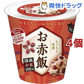 旬 de riz お赤飯(160g*4個セット)【おくさま印】