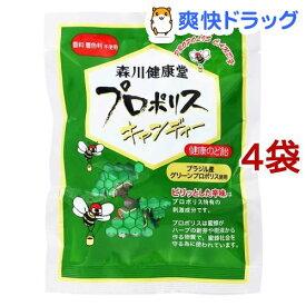 プロポリスキャンディー(100g*4コセット)【森川健康堂】
