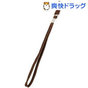 ささえシリーズ杖用ストラップ ゴム留めタイプ ブラウン V09927(1コ入)【ひまわり】