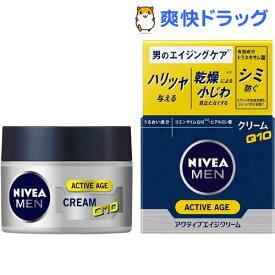 ニベアメン アクティブエイジクリーム(50g)【ニベア】