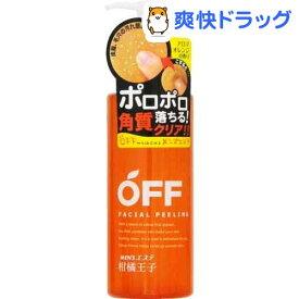 柑橘王子 フェイシャルピーリングジェルN(200g)【柑橘王子】