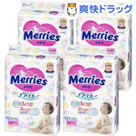メリーズ おむつ テープ M 6kg-11kg(64枚*4個セット)【メリーズ】[オムツ 紙おむつ 赤ちゃん まとめ買い 通気性]