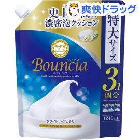 バウンシア ボディソープ 清楚なホワイトソープの香り 詰替用(1240ml)【バウンシア】