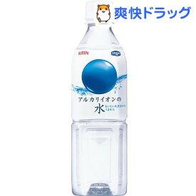 キリン アルカリイオンの水(500ml*24本入)【アルカリイオンの水】