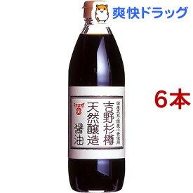 吉野杉樽天然醸造醤油(500ml*6本セット)