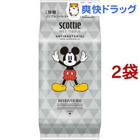 スコッティ ノンアルコール除菌ウェットティシュー ディズニー ボーイズ(30枚入*3コセット)【スコッティ(SCOTTIE)】[ウェットティッシュ]