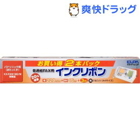 エルパ ファックスインクリボン FIR-P19-2P(2コ入)【エルパ(ELPA)】