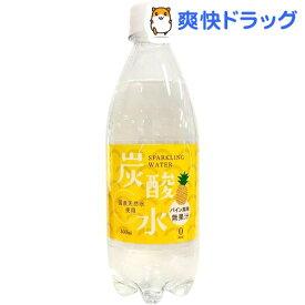 国産 天然水仕込みの炭酸水 パイン(500ml*24本入)