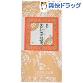 【第2類医薬品】一元 錠剤柴胡加竜骨牡蠣湯(830錠)