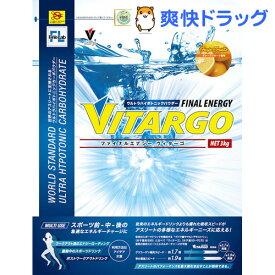 ファインラボ ファイナルエナジー ヴィターゴ グレープフルーツ(3kg)【ファインラボ】