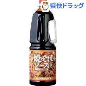 焼きそばソース(1.8L)【タカハシソース】