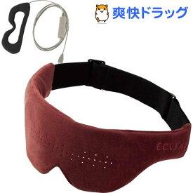 エレコム USB ホット アイマスク 防寒 暖かい 防寒 ヒーター ブラウン(1個)【エクリアwarm】