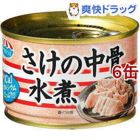 シーマルシェ さけの中骨水煮(140g*6缶セット)【シーマルシェ】[缶詰]
