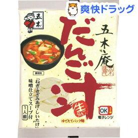 五木食品 五木庵だんご汁(192g*20袋入)