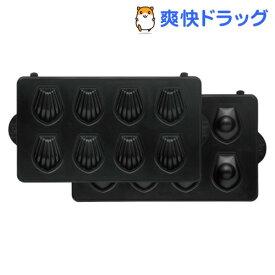 ビタントニオ マドレーヌプレート2枚組 PVWH-10-MD(1コ入)【ビタントニオ】