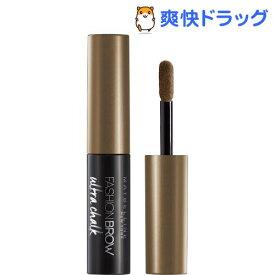 【訳あり】メイべリン ファッションブロウ パウダーチップ 自然な茶色(1.0g)【メイベリン】