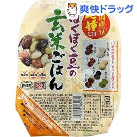 ほくほく豆の玄米ごはん(150g)【越後製菓】