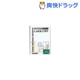 ハイパーレーザーコピー ホワイト A4サイズ HP104(25枚入)