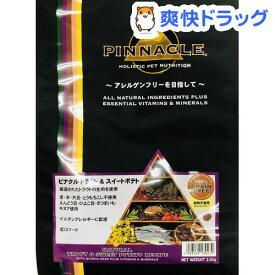 ピナクル トラウト&スイートポテト(2kg)【ピナクル】[ドッグフード]