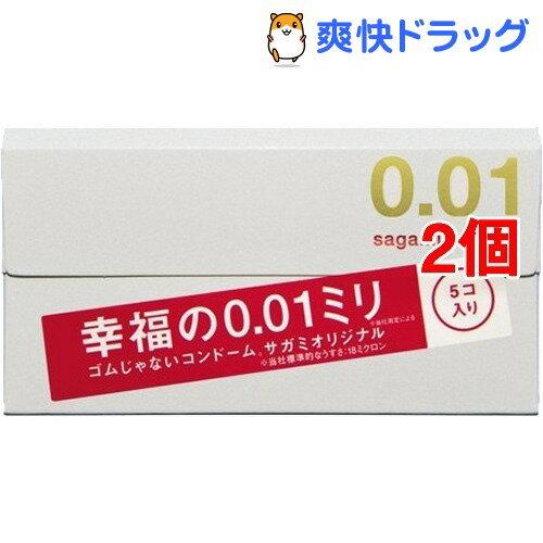 コンドーム サガミオリジナル001(5コ入*2コセット)【サガミオリジナル】