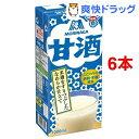 森永 甘酒(1L*6本セット)【森永 甘酒】【送料無料】
