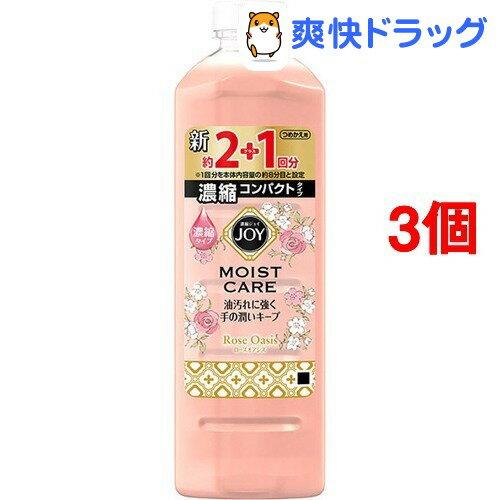 ジョイ コンパクト モイストケア ローズオアシスの香り つめかえ用(440mL*3コセット)【ジョイ(Joy)】