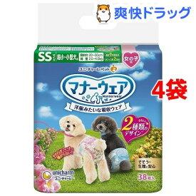マナーウェア 女の子用 SSサイズ(38枚入*4袋)【d_ucd】【マナーウェア】
