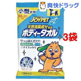 ジョイペット 天然消臭成分配合 ボディータオル 小型犬用(25枚入*3コセット)【ジョイペット(JOYPET)】