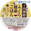 【訳あり】DHC ふっくら健康ごはん 炊きたてパック 十四雑穀配合(160g)【DHC サプリメント】