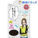 女の欲望 COOL&UV アームカバー ブラック(1組)【女の欲望】