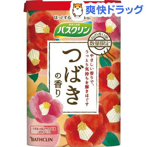 【企画品】バスクリン 旬の香り便 つばきの香り(600g)【バスクリン】