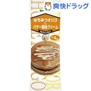 ヴェルデ ディスペンパックジャム はちみつオリゴ&バター風味クリーム(13g*4コ入)【ヴェルデ】