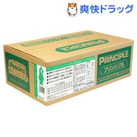 プリンシプル プレミアムライト ダイエット用(9kg)【プリンシプル】