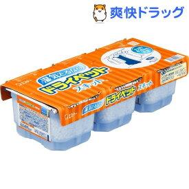 ドライペット スキット 除湿剤 使い捨てタイプ(420mL*3コ入)【ドライペット】