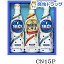 カルピス ギフト CN15P(470mL*3本入)【カルピス】