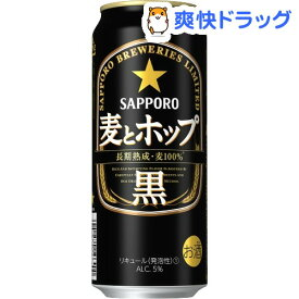 サッポロ 麦とホップ 黒(500ml*24本入)