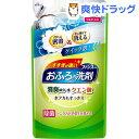 ファンス おふろの洗剤 消臭+クエン酸 グリーンハーブの香り つめかえ用(330mL)【ファンス】