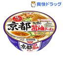 【企画品】麺ニッポン 京都背脂醤油ラーメン(1コ入)